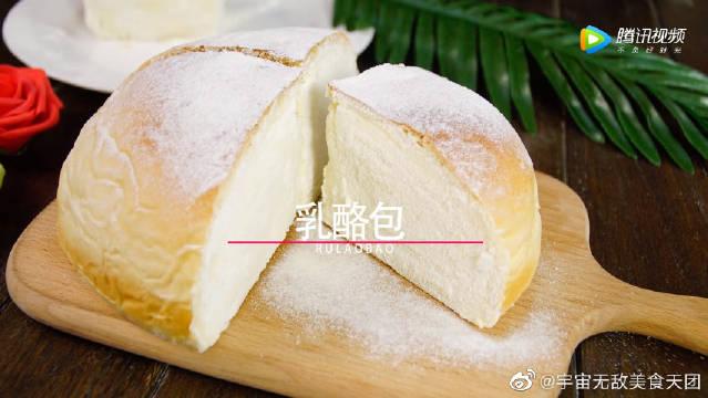 好吃到爆炸的乳酪包!可以当做健康早餐,真的是太美味啦!