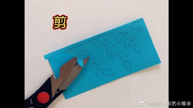 一张纸剪一棵大树,这是孩子都能学会的简单剪纸