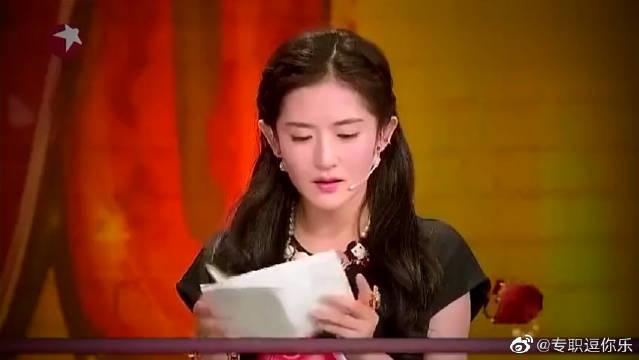 娜娜看到节目账单时有些蒙圈,杨迪竟坐飞机来要报销?过分!