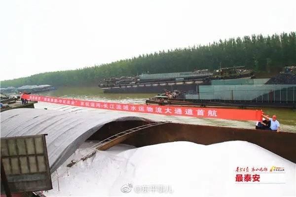 """""""东平湖""""尿素首次乘水路到达长江流域"""
