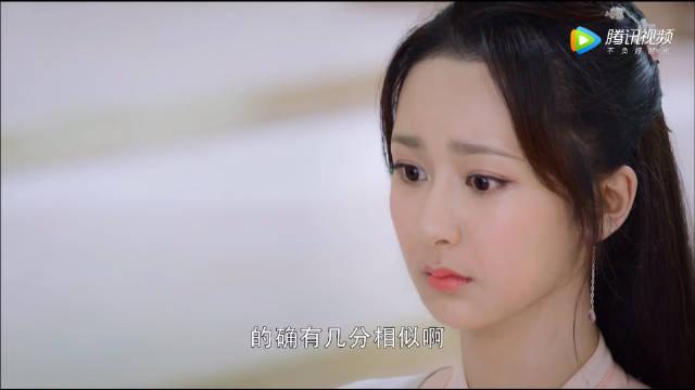 《香蜜沉沉烬如霜》是由朱锐斌执导,杨紫、邓伦领衔主演