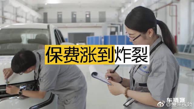 视频:视频解密:中保研低速碰撞不及格的传祺GS7国际化堪忧