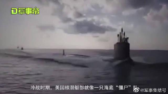 俄刚下水核潜艇让美感到害怕?美专家:俄是劲敌,中国还有差距