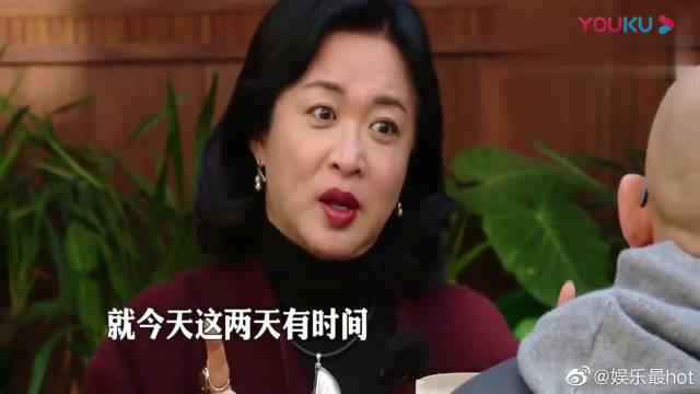 金星邀请郭德纲孟非,去意大利的家里玩,看到亚洲面孔都跟她有关!
