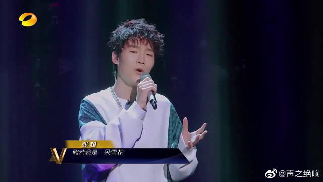 和刘宪华一样来自伯克利音乐学院的黄子弘凡,大放异彩