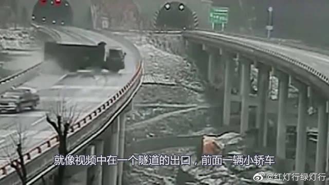 可怕的隧道出口,连环车祸瞬间发生!出入隧道一定不能着急