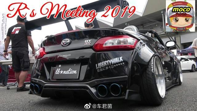 尼桑GTR大集结R's Meeting 2019君菌车世界越野部落