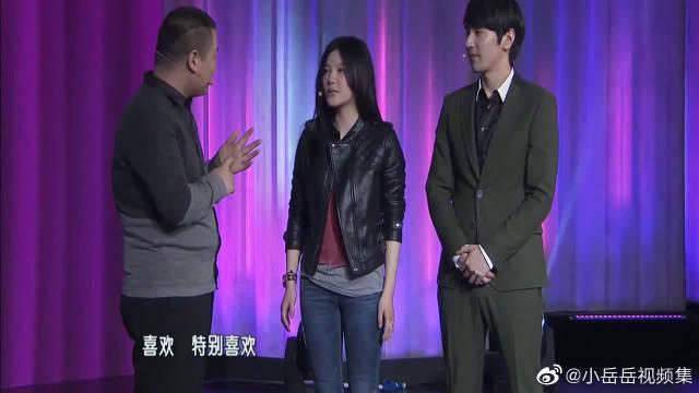 岳云鹏表白不成功,一怒之下扯出高圆圆,赵又廷的反应让观众乐了