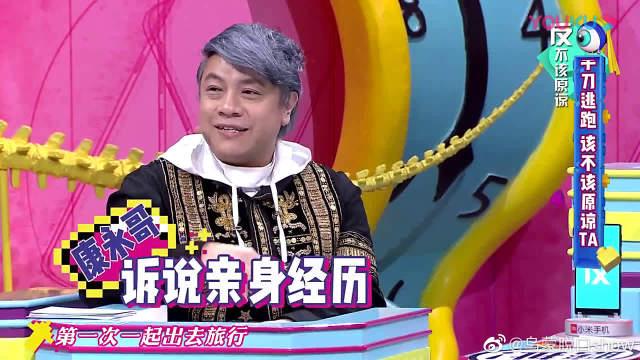 蔡康永:以德报怨何以报直,一直陪伴才是伴侣!