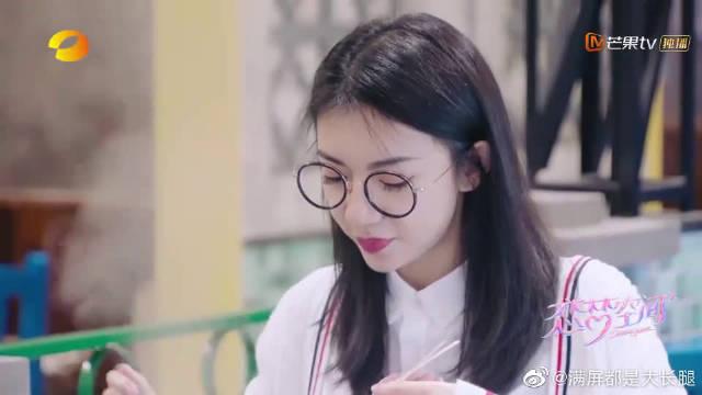 花絮:杨明鑫追问张领领对自己的第一印象