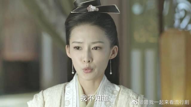 张若昀X李沁如果是你,你会怎么选呢?是亲情、还是爱情?