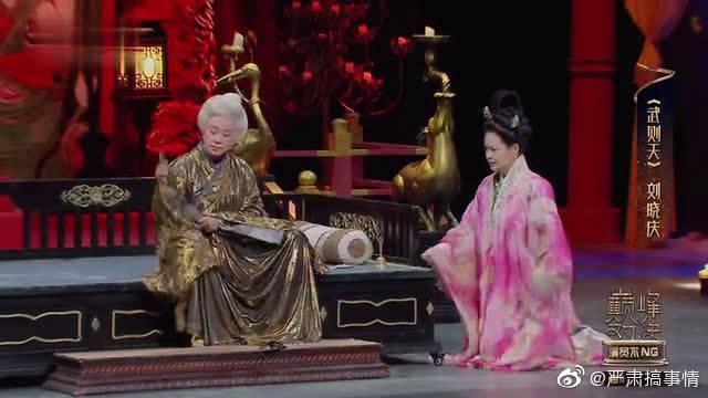 《我就是演员2》茹萍竟想杀了刘晓庆,孟美岐挑拨离间未成功。