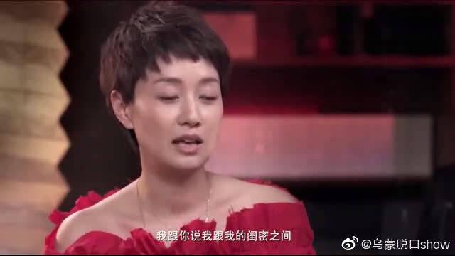 马伊琍谈上海人和北京人借钱的不同,窦文涛乐了!