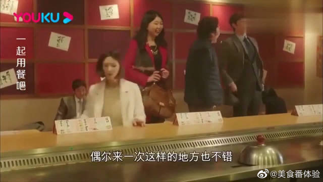 韩国美女真会吃,火焰铁板牛排,滋滋作响太诱人,幸福感爆棚!