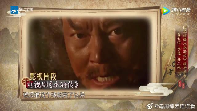 《水浒传》拍摄用真老虎,张纪中:给你们投保险了