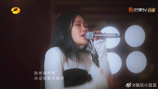 袁娅维《有一种悲伤》,用音乐呼唤爱,释放内心深处的力量!