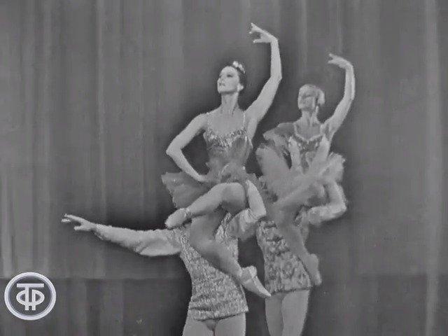 莫斯科大剧院1970年Gala 雷蒙达大双人舞慢板 Maya Plisetskaya