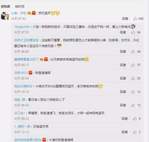 请古天乐、张家辉等港台明星代言页游,真要花一大笔钱吗?!