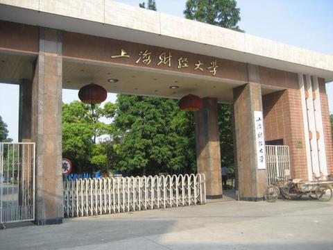 比起复旦和上海交大,上海这所大学更不好考,考上的前途光明
