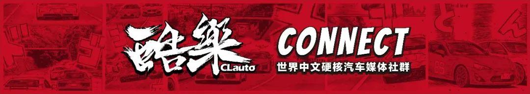 http://www.carsdodo.com/zonghexinwen/211594.html