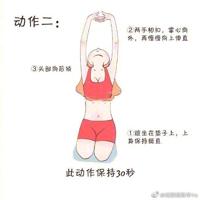 久坐族颈部放松操!还能减肥哦。(>