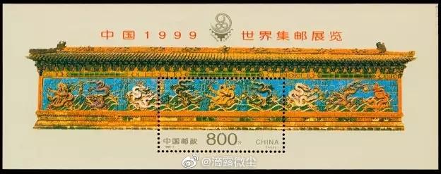1999年8月21日,中国1999世界集邮展览在北京国际展览中心开幕
