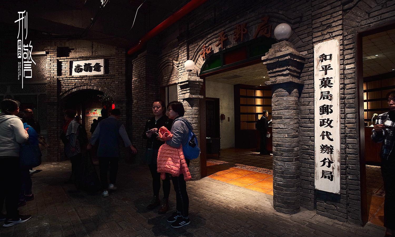 @中国警方在线 @北京发布 @微博旅游 @新浪旅游 @文旅北京 @北京东城