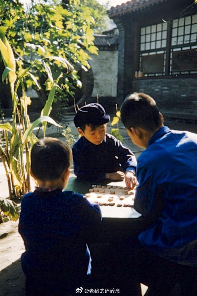 老照片 50年代的北京胡同生活