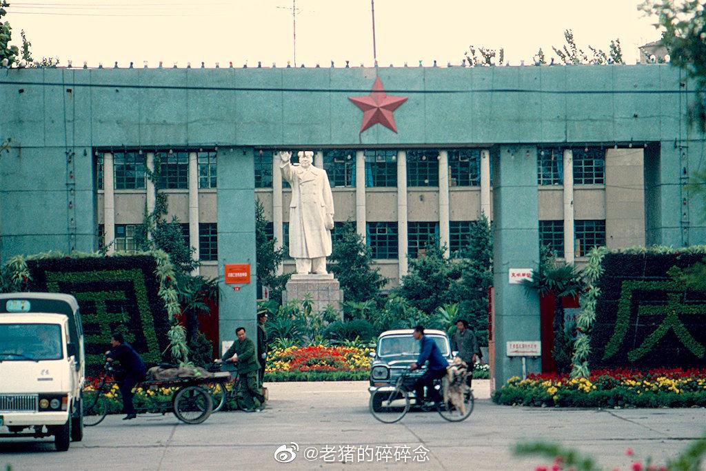 老照片 1988年的北京