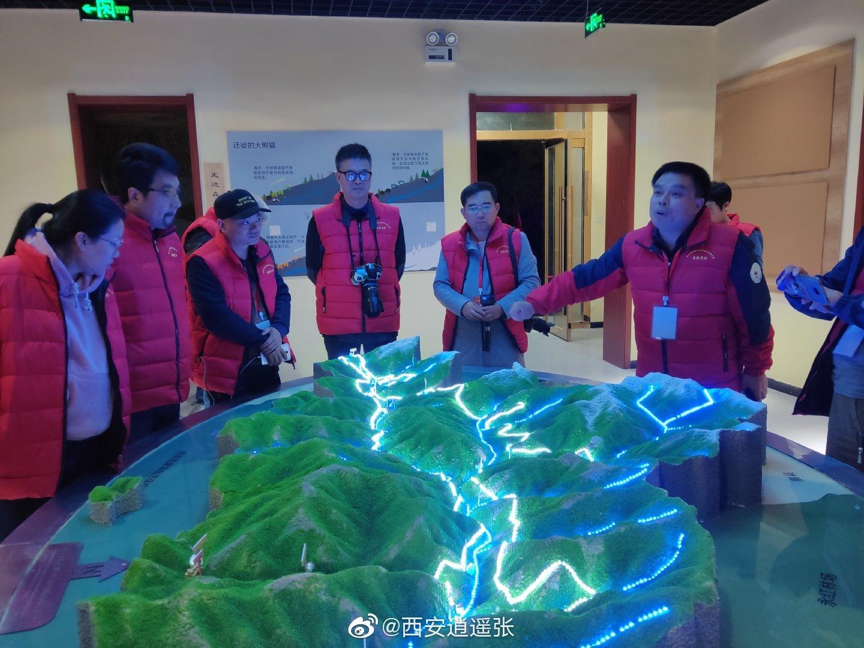 黑河森林公园之森林体验馆是由亚洲开发银行全球环境基金(GEF)赠款
