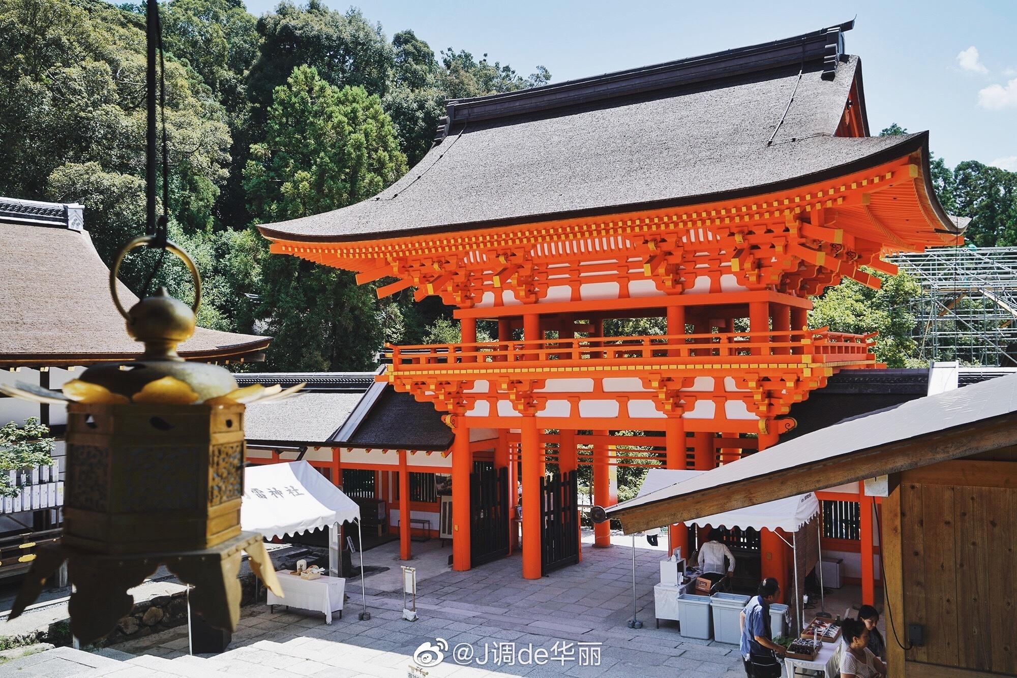旅行 京都