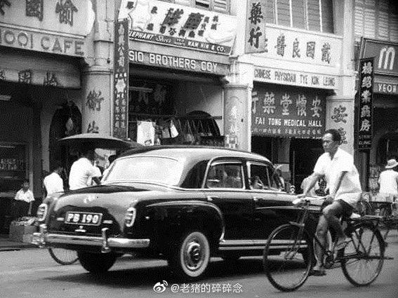 老照片|1950年,马来西亚街头