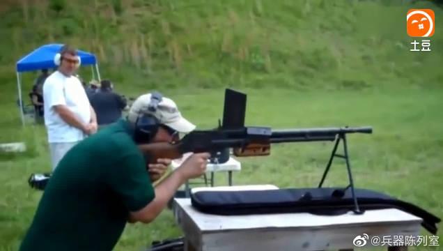 M1924式轻机枪,感觉他这个好像不是真品
