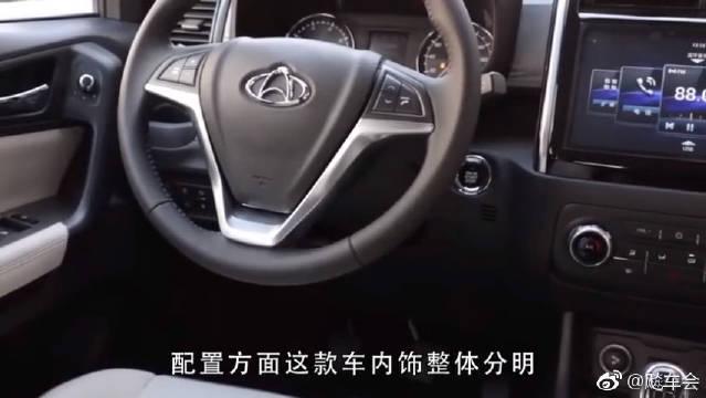 视频:长安欧尚X70A上市,下面是对长安欧尚X70A的介绍
