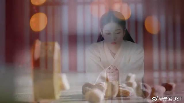 《白发》主题曲《小至》MV上线:李治廷郁可唯倾情献唱
