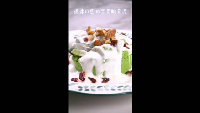 不寻常食记豌豆新吃法,减肥也能吃雪糕~~