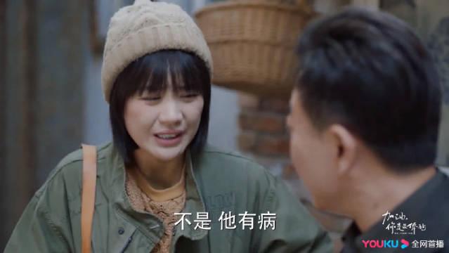 邓伦&马思纯&韩童生&倪虹洁 主演