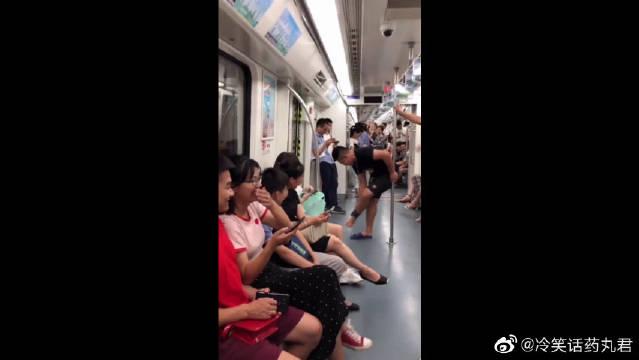 坐地铁千万别穿拖鞋,要不然这就是你的尴尬现场!