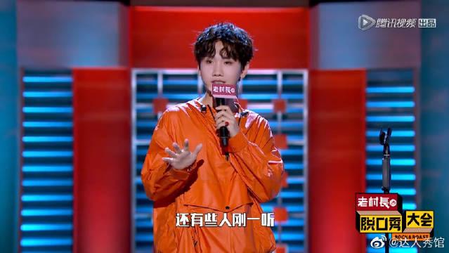 汪苏泷:神曲《年轮》是我的,张碧晨只负责唱!泷泷唱歌超好听的