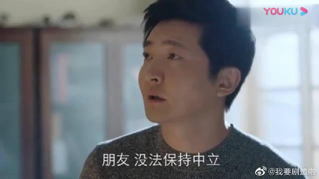 蒋欣&李光洁&郭京飞