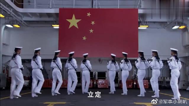 舰在亚丁湾:两舰队交接仪式开始,过程威武霸气,真正的军事震撼片