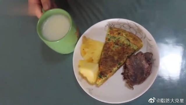 这妹子饮食调理月瘦10斤!看看她早餐做的低脂减肥餐吧!