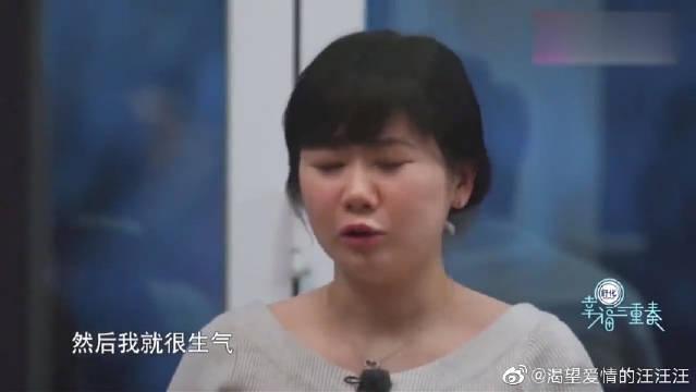 江宏杰闽南话太温柔,福原爱用东北话回应,这俩人真的是太可爱了!