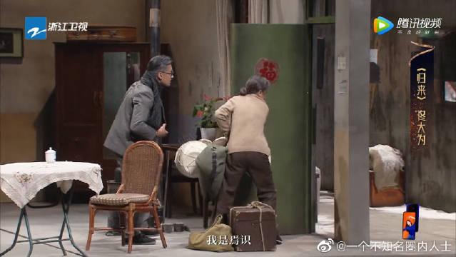 佟大为把行李往卧室搬,惨遭失忆妻子轰出家门