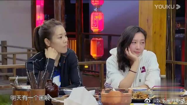 霍思燕回忆跟杜江恋爱,惨遭谢娜神补刀,杨千嬅笑到直捂脸!