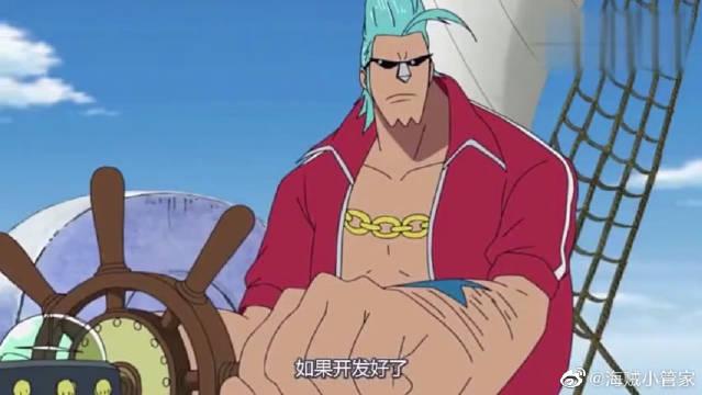 明哥的能力只是下级,有角色能碾压,模仿鸟笼不是问题