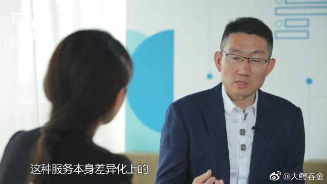 """中国云计算要""""出海""""?腾讯云总裁:其实门槛没那么高。"""