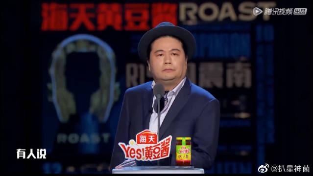 又来蹭热度!汪海林:我都是批评鹿晗,蔡徐坤这种!你这算什么流量