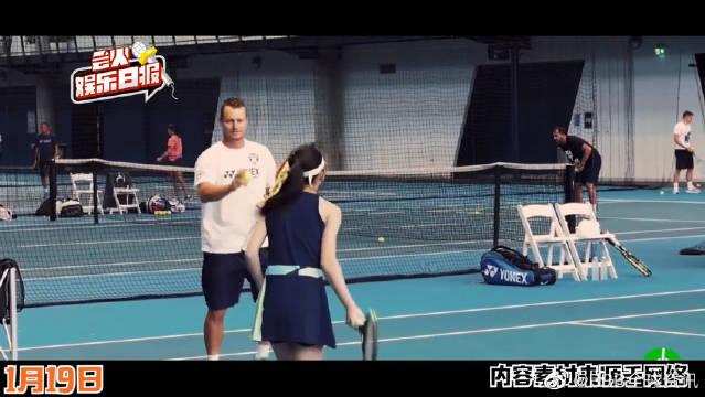 网球少女森蝶!田亮带女儿现身澳网,这手臂线条也太优越了!