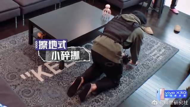 吴亦凡健身变翻车现场,加时赛能否扳回一成?